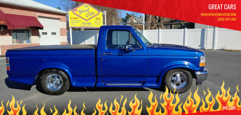 1995 Ford F-150 for sale at Great Cars in Middletown DE