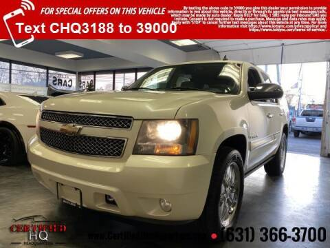 2008 Chevrolet Tahoe for sale at CERTIFIED HEADQUARTERS in St James NY