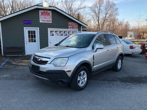 2008 Saturn Vue for sale at KMK Motors in Latham NY