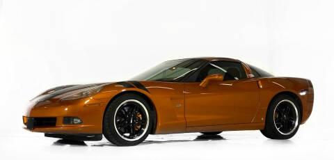 2007 Chevrolet Corvette for sale at Houston Auto Credit in Houston TX