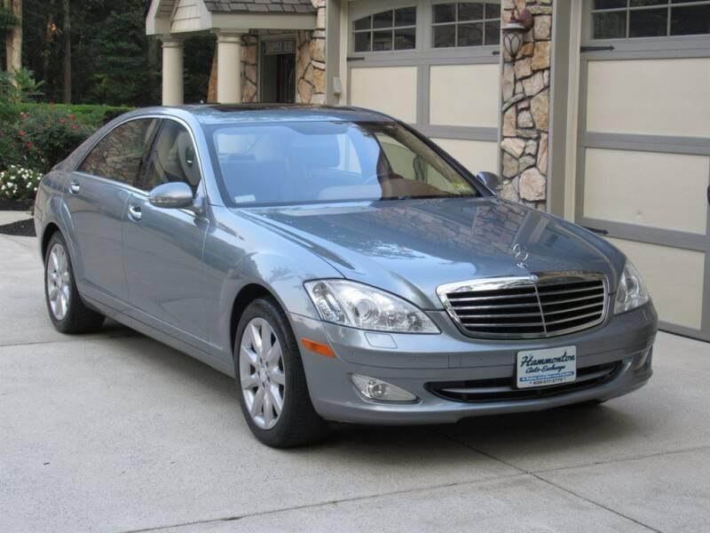 2008 Mercedes-Benz S-Class for sale at Hammonton Auto Exchange in Hammonton NJ