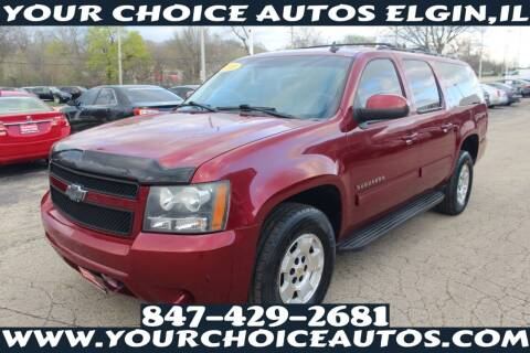 2010 Chevrolet Suburban for sale at Your Choice Autos - Elgin in Elgin IL