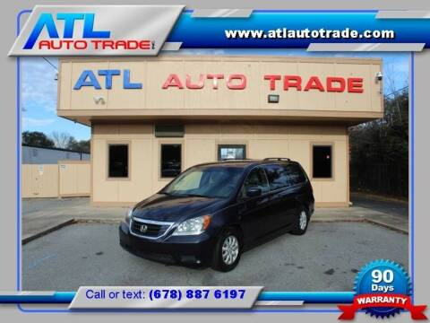 2008 Honda Odyssey for sale at ATL Auto Trade, Inc. in Stone Mountain GA