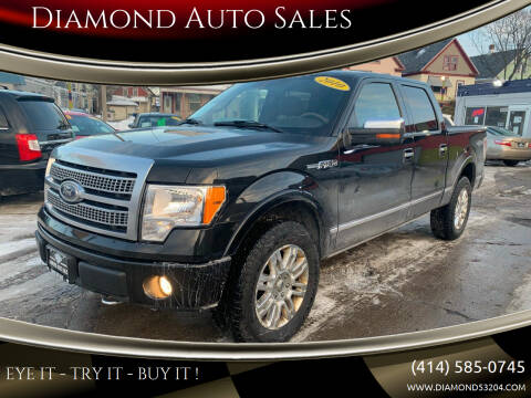 2010 Ford F-150 for sale at Diamond Auto Sales in Milwaukee WI