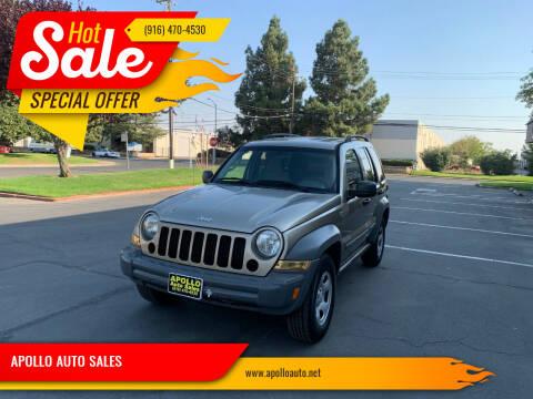 2005 Jeep Liberty for sale at APOLLO AUTO SALES in Sacramento CA