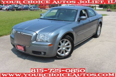 2007 Chrysler 300 for sale at Your Choice Autos - Joliet in Joliet IL