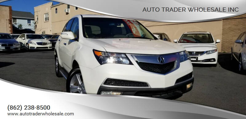 2012 Acura MDX for sale at Auto Trader Wholesale Inc in Saddle Brook NJ