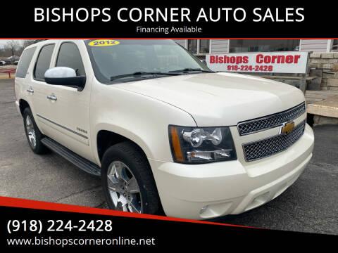 2012 Chevrolet Tahoe for sale at BISHOPS CORNER AUTO SALES in Sapulpa OK