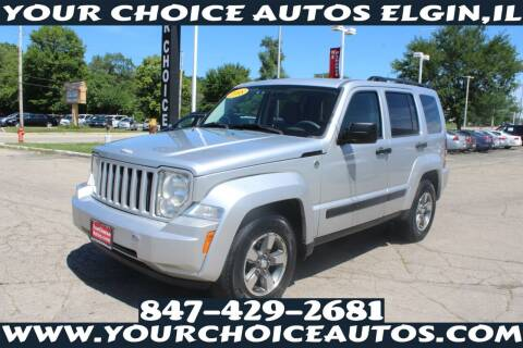 2008 Jeep Liberty for sale at Your Choice Autos - Elgin in Elgin IL