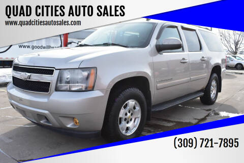 2007 Chevrolet Suburban for sale at QUAD CITIES AUTO SALES in Milan IL