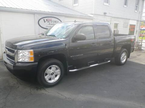 2009 Chevrolet Silverado 1500 for sale at VICTORY AUTO in Lewistown PA