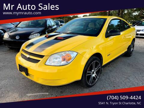 2007 Chevrolet Cobalt for sale at Mr Auto Sales in Charlotte NC