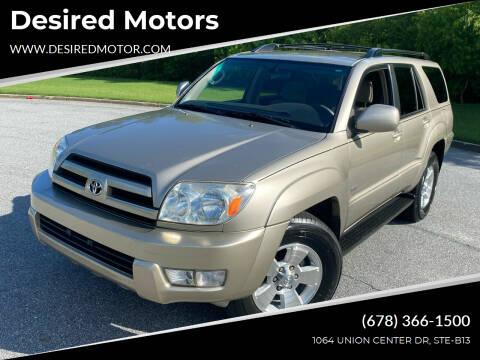 2004 Toyota 4Runner for sale at Desired Motors in Alpharetta GA
