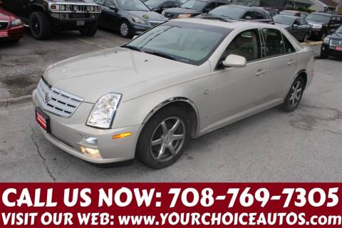 2007 Cadillac STS for sale at Your Choice Autos in Posen IL