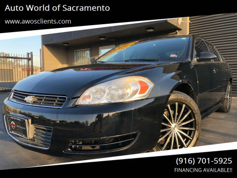 2012 Chevrolet Impala for sale at Auto World of Sacramento Stockton Blvd in Sacramento CA