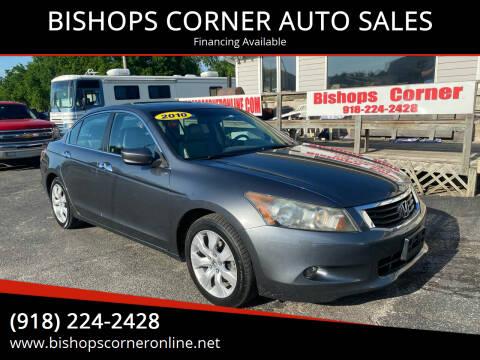 2010 Honda Accord for sale at BISHOPS CORNER AUTO SALES in Sapulpa OK