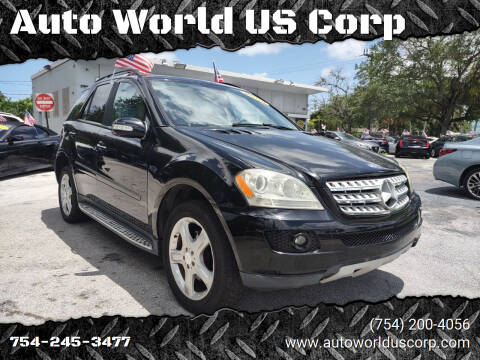 2008 Mercedes-Benz M-Class for sale at Auto World US Corp in Plantation FL