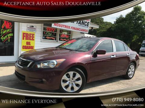 2008 Honda Accord for sale at Acceptance Auto Sales Douglasville in Douglasville GA