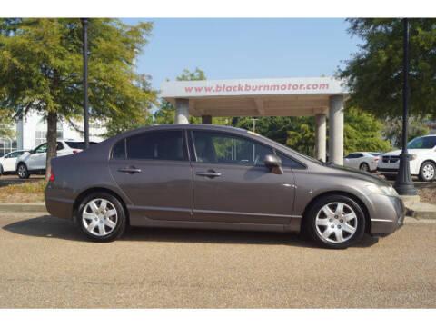 2010 Honda Civic for sale at BLACKBURN MOTOR CO in Vicksburg MS