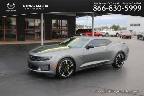 2021 Chevrolet Camaro for sale at Bening Mazda in Cape Girardeau MO