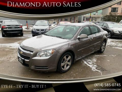 2012 Chevrolet Malibu for sale at Diamond Auto Sales in Milwaukee WI