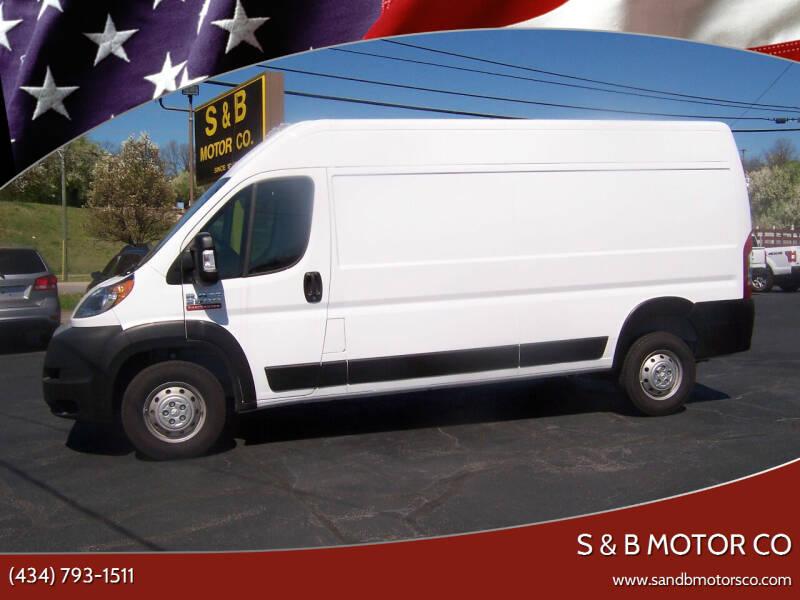 2020 RAM ProMaster Cargo for sale at S & B MOTOR CO in Danville VA