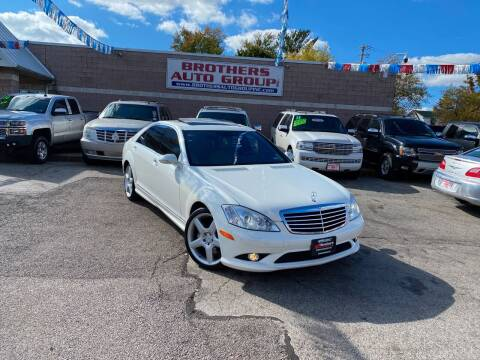 2009 Mercedes-Benz S-Class for sale at Brothers Auto Group in Youngstown OH