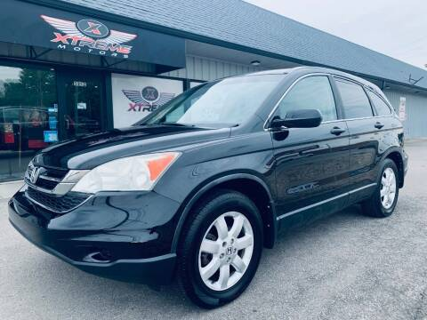 2010 Honda CR-V for sale at Xtreme Motors Inc. in Indianapolis IN