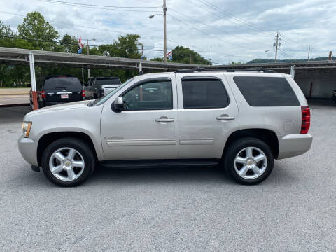 2009 Chevrolet Tahoe for sale at Lewis Used Cars in Elizabethton TN