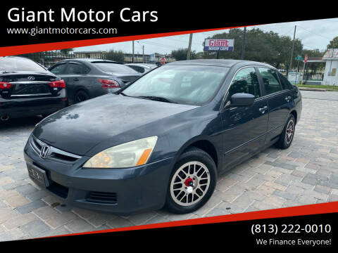 2007 Honda Accord for sale at Giant Motor Cars in Tampa FL