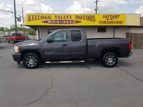 2010 Chevrolet Silverado 1500 for sale at Kellogg Valley Motors in Gravel Ridge AR