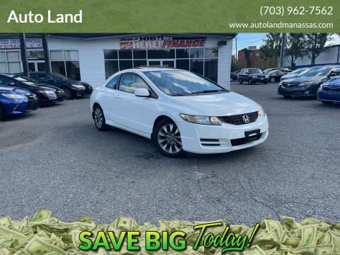 2010 Honda Civic for sale at Auto Land in Manassas VA