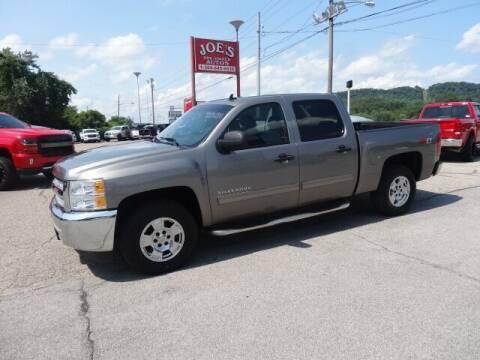 2013 Chevrolet Silverado 1500 for sale at Joe's Preowned Autos in Moundsville WV
