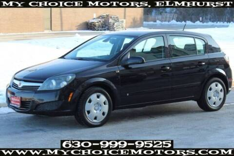 2008 Saturn Astra for sale at My Choice Motors Elmhurst in Elmhurst IL