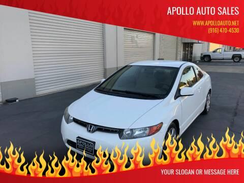 2006 Honda Civic for sale at APOLLO AUTO SALES in Sacramento CA