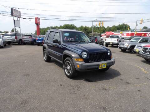 2007 Jeep Liberty for sale at United Auto Land in Woodbury NJ