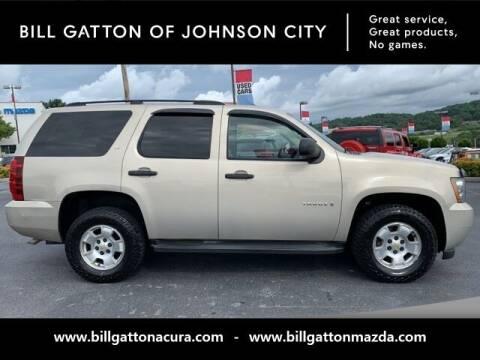 2009 Chevrolet Tahoe for sale at Bill Gatton Used Cars - BILL GATTON ACURA MAZDA in Johnson City TN