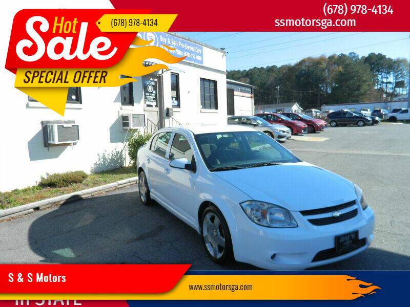 2010 Chevrolet Cobalt for sale at S & S Motors in Marietta GA