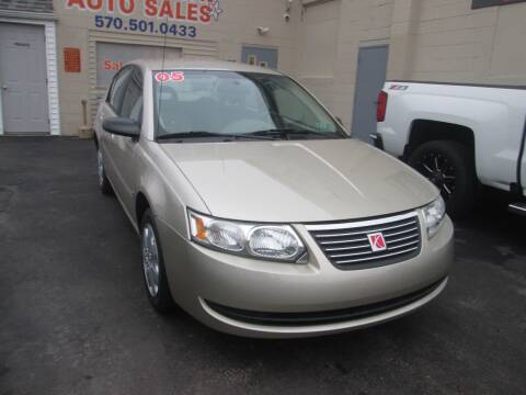 2005 Saturn Ion for sale at Small Town Auto Sales in Hazleton PA