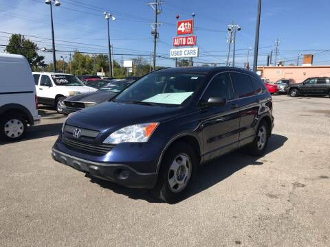 2008 Honda CR-V for sale at 4th Street Auto in Louisville KY