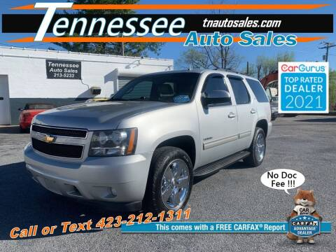2010 Chevrolet Tahoe for sale at Tennessee Auto Sales in Elizabethton TN