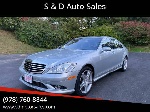 2008 Mercedes-Benz S-Class for sale at S & D Auto Sales in Maynard MA