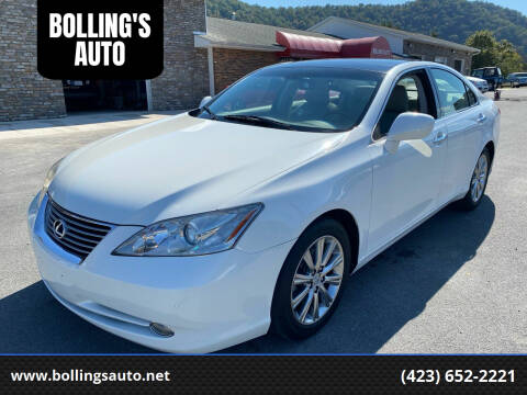 2007 Lexus ES 350 for sale at BOLLING'S AUTO in Bristol TN