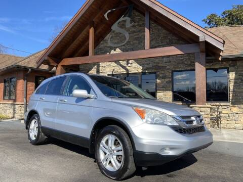 2011 Honda CR-V for sale at Auto Solutions in Maryville TN