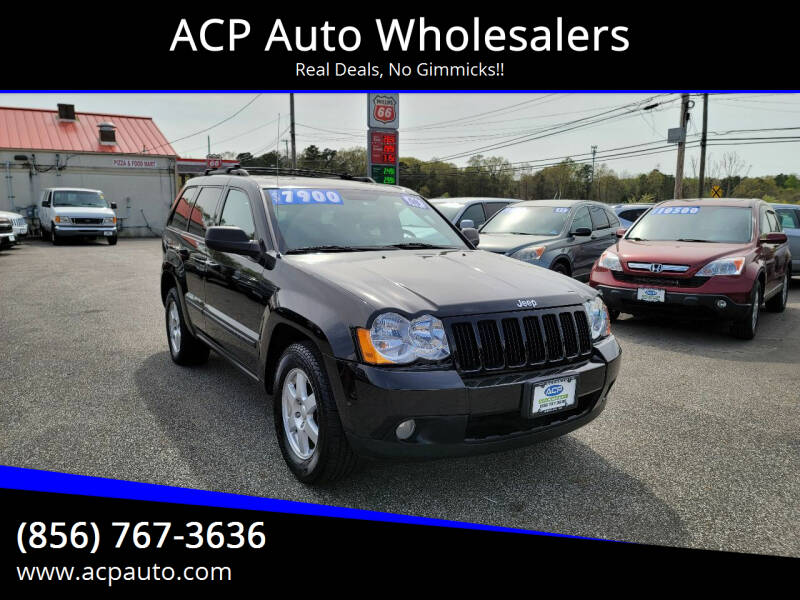 2008 Jeep Grand Cherokee for sale at ACP Auto Wholesalers in Berlin NJ