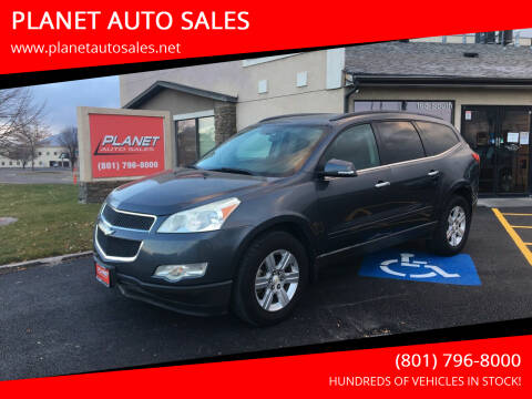 2011 Chevrolet Traverse for sale at PLANET AUTO SALES in Lindon UT