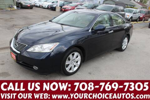 2007 Lexus ES 350 for sale at Your Choice Autos in Posen IL