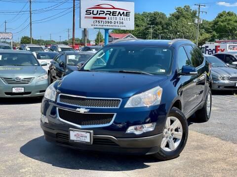 2011 Chevrolet Traverse for sale at Supreme Auto Sales in Chesapeake VA