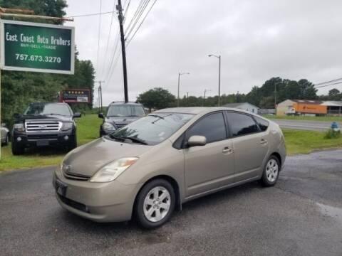 2005 Toyota Prius for sale at 6348 Auto Sales in Chesapeake VA