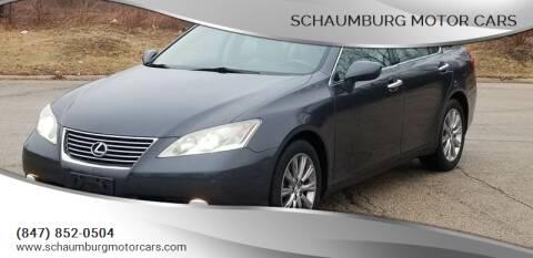 2008 Lexus ES 350 for sale at Schaumburg Motor Cars in Schaumburg IL